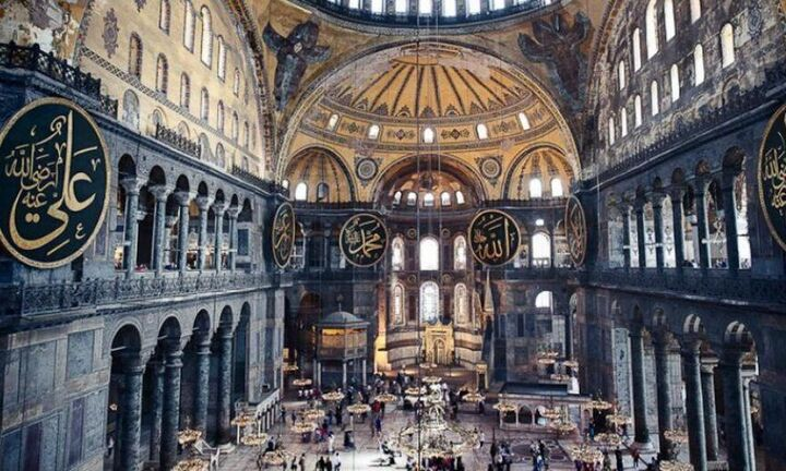 Eκθεση χαστούκι στην Τουρκία από το Στέιτ Ντιπάρτμεντ για Πατριαρχείο, Αγία Σοφία, Χάλκη