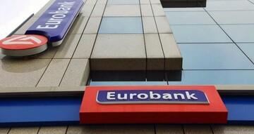 Eurobank: Προσφέρει δωρεάν 65.000 αεροπορικά εισιτήρια σε πελάτες της