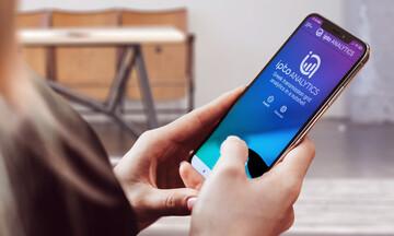 IPTO Analytics: Νέο mobile App με live δεδομένα του ηλεκτρικού συστήματος