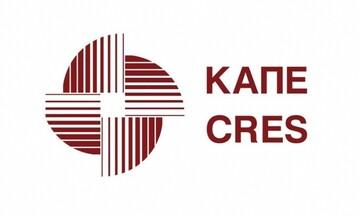 ΚΑΠΕ: Έξυπνη χρηματοδότηση για ενεργειακά κτήρια στην Ελλάδα