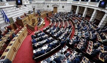 Βουλή: Υπερψηφίστηκε το νομοσχέδιο για το τραπεζικό σύστημα