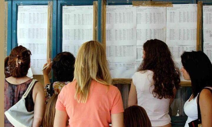 Υπ. Παιδείας: Στους 77.415 ο αριθμός εισακτέων στα ΑΕΙ φέτος