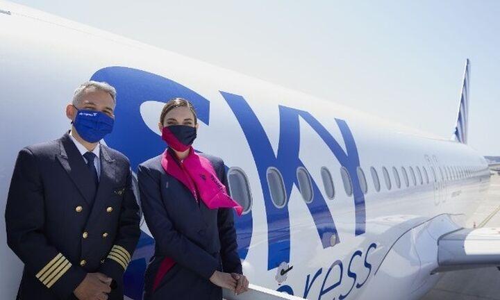 SKY express: Ξεκινά στις 16 Μαΐου πτήσεις προς Βρυξέλλες