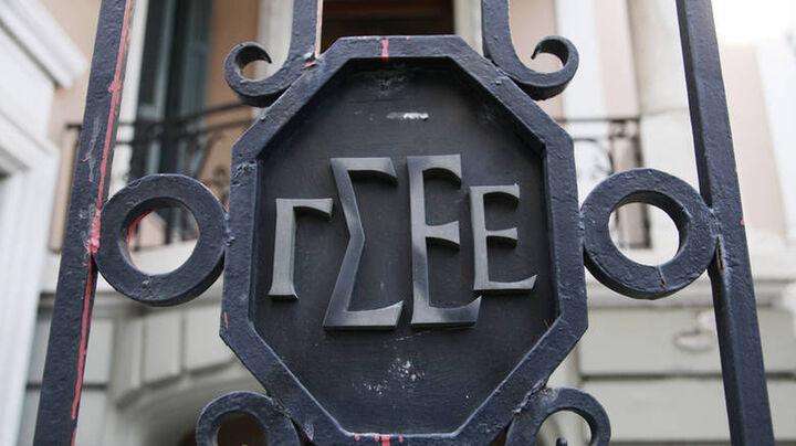 ΓΣΕΕ: ΗΚλαδική Σύμβαση των Ξενοδοχοϋπαλλήλων είναι πλέον υποχρεωτική