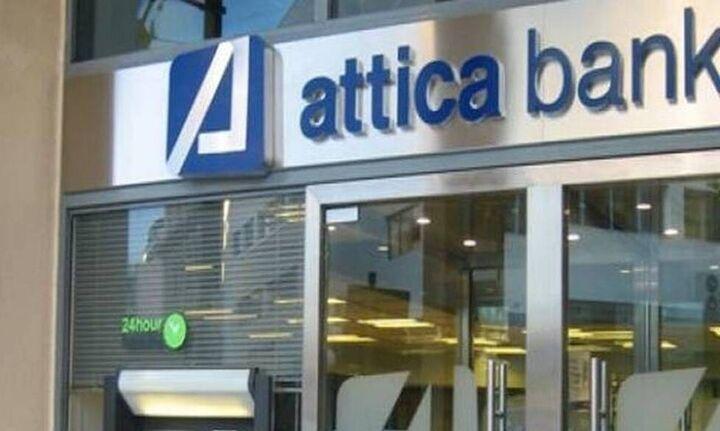 Εθελούσια έξοδος στην Attica Bank