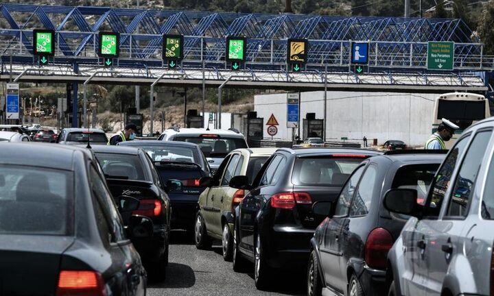 Lockdown τέλος: Πάνω από 38.000 οχήματα πέρασαν από τα διόδια Ελευσίνας και Αφιδνών