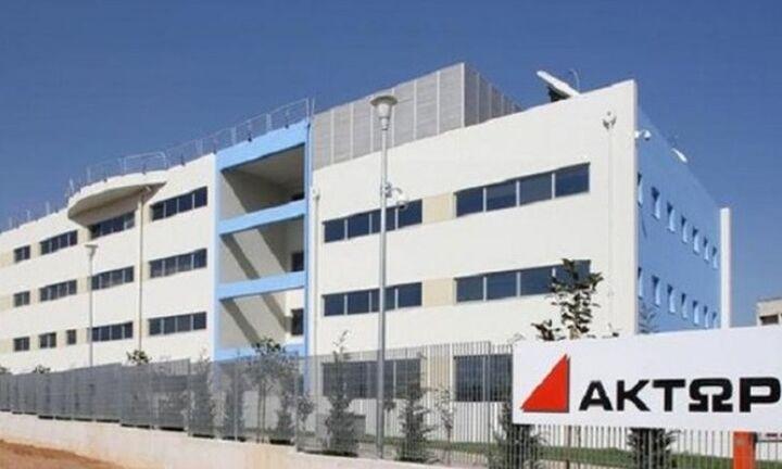 Ελλάκτωρ: Διασφαλίζεται η Άκτωρ με Bridge Financing 50 εκατ. ευρώ