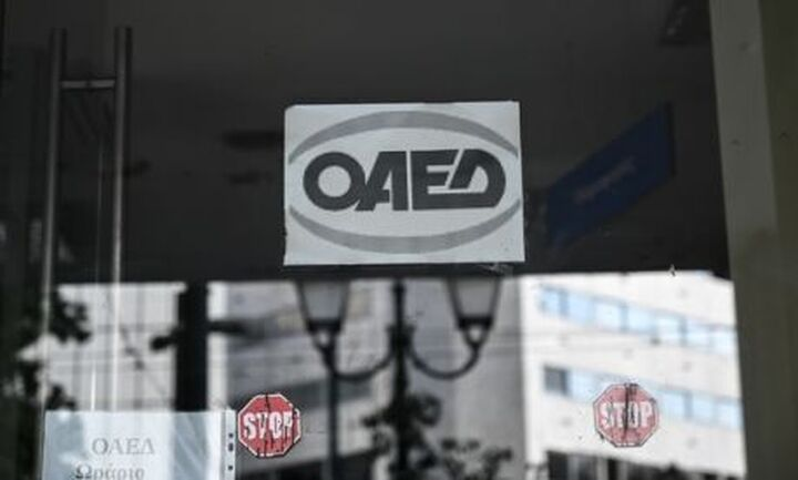 ΟΑΕΔ: Επιδότηση 2.900 ανέργων με 14.800 ευρώ για αυτοαπασχόληση