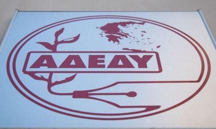 ΑΔΕΔΥ προς Χατζηδάκη: Να δοθεί παράταση στη θητεία διοικητικών οργάνων συνδικαλιστικών οργανώσεων
