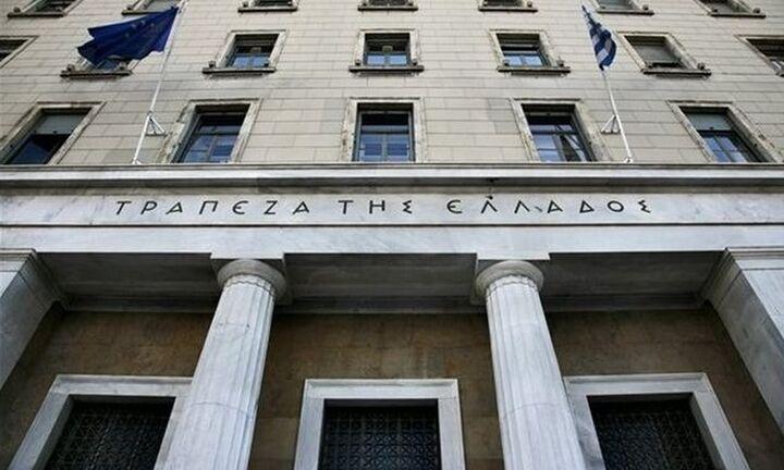 Τράπεζα της Ελλάδος: Η νέα σύνθεση του Διοικητικού Συμβουλίου