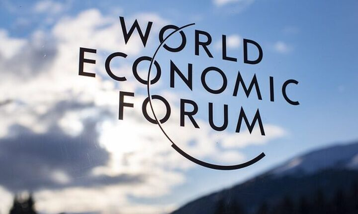 Αναβάλλεται για το πρώτο εξάμηνο 2022 το Φόρουμ του Νταβός