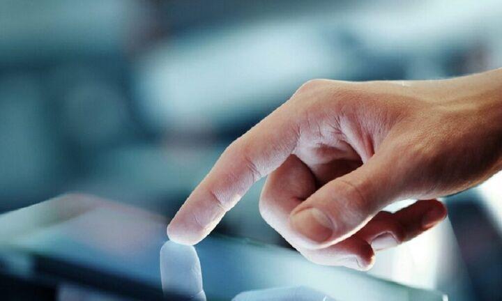 Δωρεάν πρόγραμμα για τις ψηφιακές δεξιότητές τους οι ΜμΕ τον Ιούνιο  από τη ΓΣΕΒΕΕ και τη Mastercard