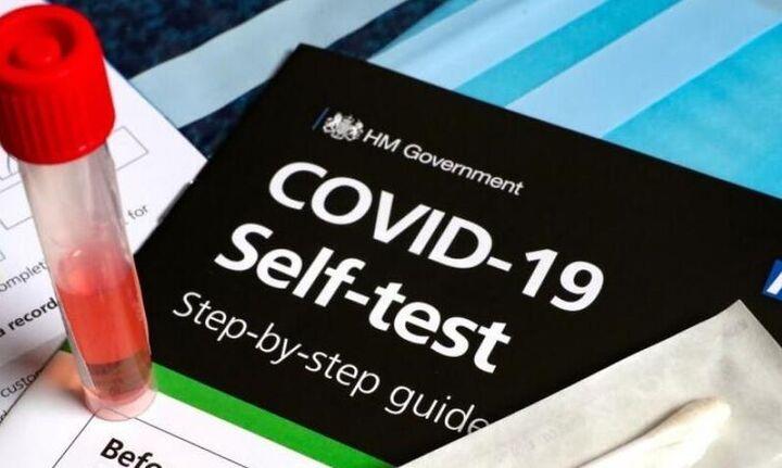 Υπουργείο Παιδείας: Aπό αύριο η προμήθεια των self test για μαθητές και εκπαιδευτικούς