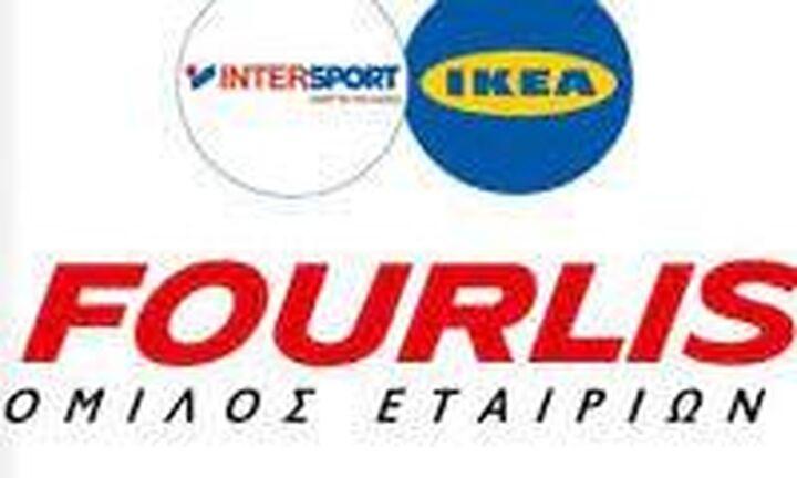 Fourlis: Ζημιές 2,7 εκατ. ευρώ, 142% πάνω οι ηλεκτρονικές πωλήσεις