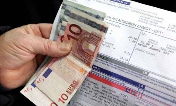 Την απόσχιση των χρεώσεων υπέρ τρίτων από τους λογαριασμούς ηλεκτρικού ρεύματος ζητά η ΕΚΠΟΙΖΩ