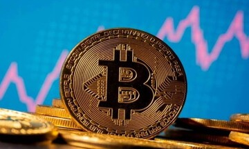 Bitcoin: Βούλιαξε σε ιστορικό χαμηλό τρεισήμισι μηνών
