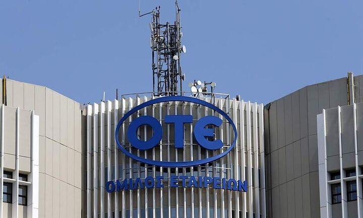 ΟΤΕ: Στις 9 Ιουνίου η Γενική Συνέλευση για την ακύρωση 3,46 εκατ. ιδίων μετοχών