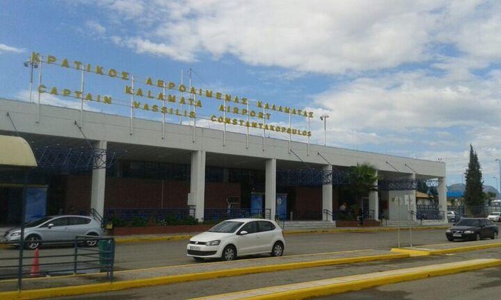 Υπερταμείο: Διαγωνισμός για την επιλογή συμβούλου για το αεροδρόμιο Καλαμάτας
