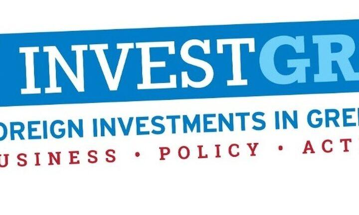 Μεταρρυθμίσεις και ξένες επενδύσεις στο επίκεντρο του InvestGR Forum 2021