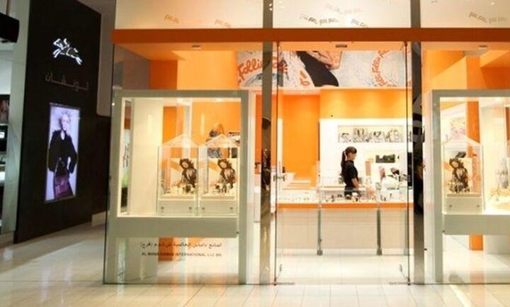 Καταστήματα KENDALL+KYLIE στην Ευρώπη από τον Όμιλο FF Group