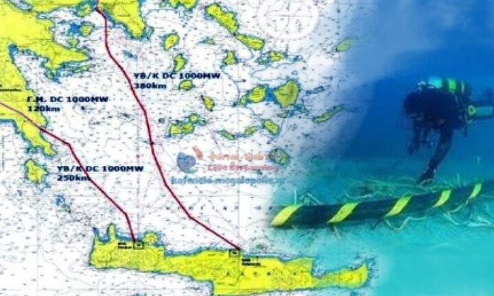 Ολοκληρώθηκε η ηλεκτρική διασύνδεση της Πελοποννήσου με την Κρήτη σε χρόνο ρεκόρ