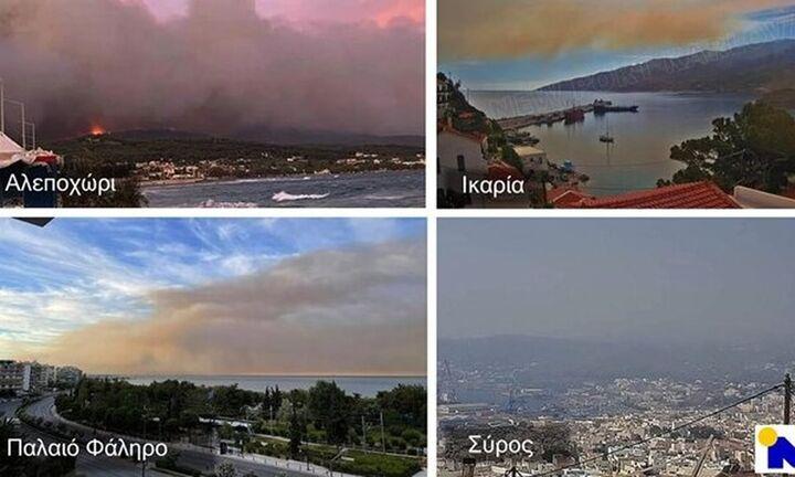 Πυρκαγιά στην Κορινθία: Ο καπνός έφτασε έως τις Κυκλάδες και την Ικαρία