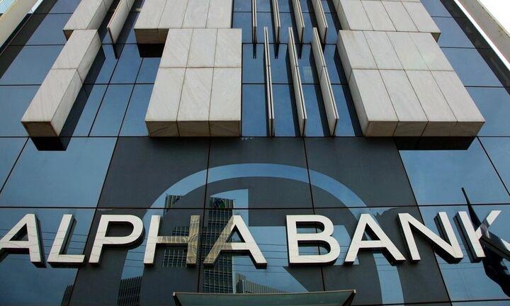 Αύξηση μετοχικού κεφαλαίου σχεδιάζει η Alpha Bank