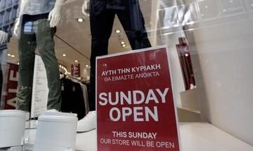 ΚΥΑ: Ανοικτά καταστήματα την Κυριακή 23 Μαΐου