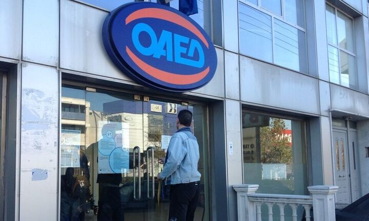 ΟΑΕΔ: Παράταση έως τις 28/5 για το πρόγραμμα πρόσληψης 2.000 ανέργων ηλικίας 30 και πάνω