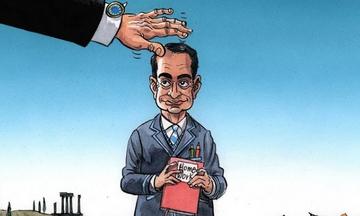 Εconomist - Διθυραμβικά σχόλια: Πως η Ελλάδα έγινε «μαθητής - υπόδειγμα» της Ευρώπης