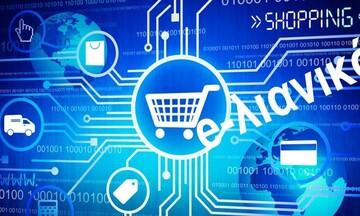 «e - Λιανικό»: Απόφαση για ένταξη 695 επιχειρήσεων της Θεσσαλίας