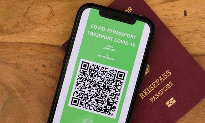 Επίτροπος ΕΕ: Τρεις τύποι  ψηφιακού πιστοποιητικού από την 1η Ιουλίου