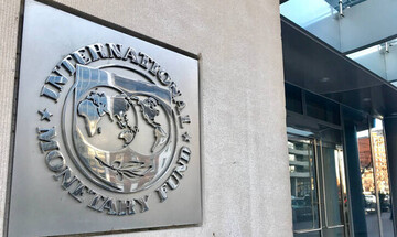 ΔΝΤ: Σχέδιο 50 δισ. δολαρίων για τον εμβολιασμό του παγκόσμιου πληθυσμού