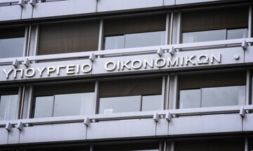 Υπ. Οικονομικών: Καταβολή 7,7 εκατ. ευρώ σε ιδιοκτήτες ακινήτων για μειωμένα μισθώματα