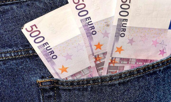 Αυτό είναι το έντυπο που θα συμπληρώσουμε για να πάρουμε 500 εκατ. €