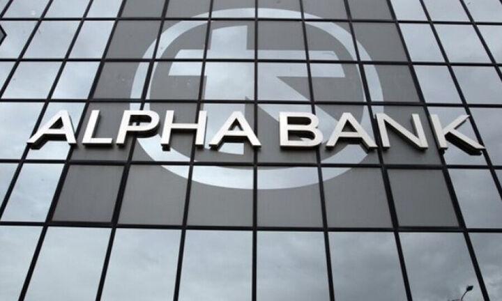 Μέσα στο καλοκαίρι η αύξηση μετοχικού κεφαλαίου της Alpha Bank