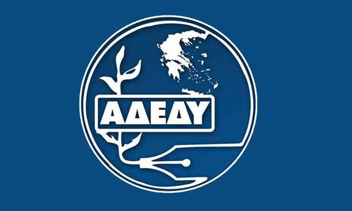 ΑΔΕΔΥ: Συλλαλητήριο για το εργασιακό την Τετάρτη 26 Μαΐου, στα Προπύλαια