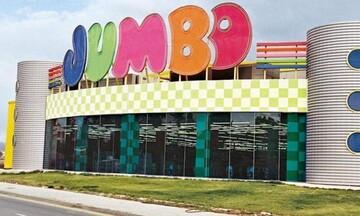 Jumbo: Στις 15 Ιουνίου η Γενική Συνέλευση - Πρόταση για μη διανομή μερίσματος