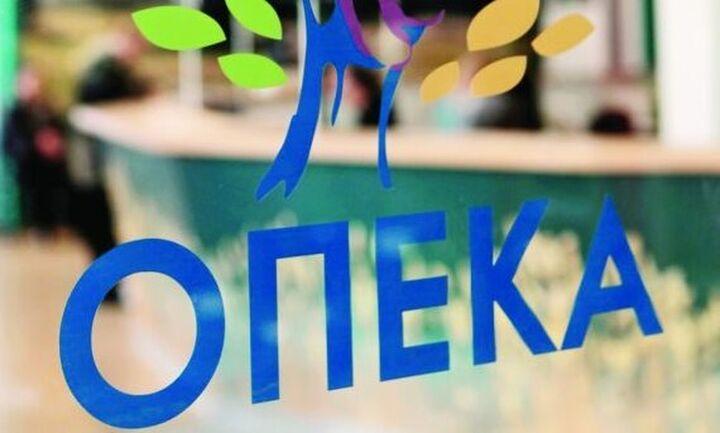 ΟΠΕΚΑ: Στις 31 Μάϊου θα καταβληθεί το Επίδομα Παιδιού και άλλα 12 επιδόματα