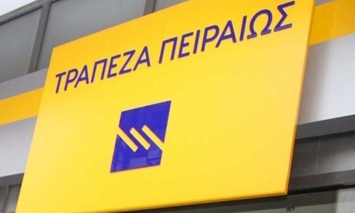 Τράπεζα Πειραιώς: Στα 257 εκατ. ευρώ τα κέρδη προ φόρων το πρώτο τρίμηνο