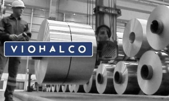 Viohalco: Εγκρίθηκε η διανομή μερίσματος 0,02 ευρώ ανά μετοχή