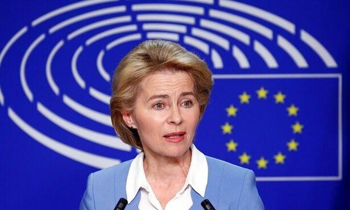 Φον ντερ Λάιεν: Εμβολιασμός του 70% του ενήλικου πληθυσμού στην ΕΕ, ως το τέλος Ιουλίου
