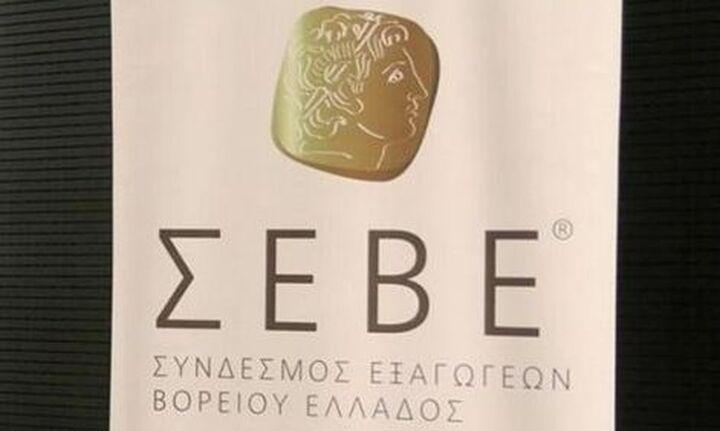 ΣΕΒΕ: Οι σημάνσεις «Nutriscore» στα τρόφιμα αδικούν τα ελληνικά προϊόντα