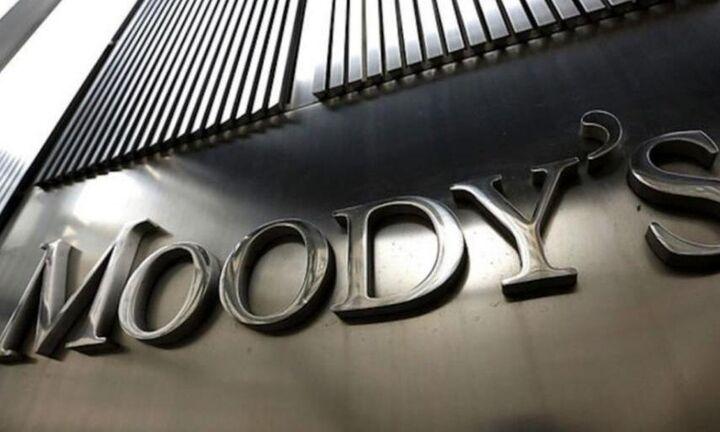 Moody's: Αναβάθμιση του Δήμου Αθηναίων στην κατηγορία Ba3