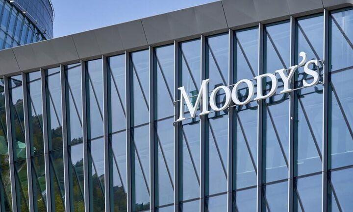 Moody's: Tο δημόσιο χρέος η βασική πρόκληση για το αξιόχρεο της Eλλάδας