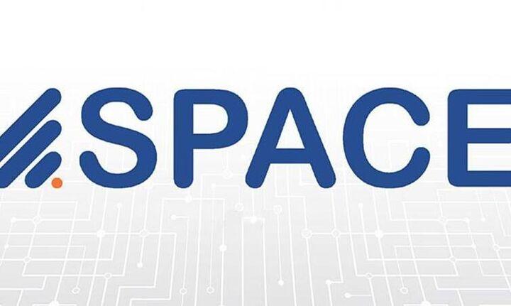 Space Hellas: Στις 17 Ιουνίου η Γενική Συνέλευση για τη διανομή μερίσματος