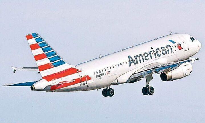 Η American Airlines επιστρέφει στην Ελλάδα με 3 πτήσεις την ημέρα