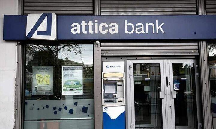 Διαψεύδει η Attica Bank τα δημοσιεύματα που μιλούν για εξαγορά της