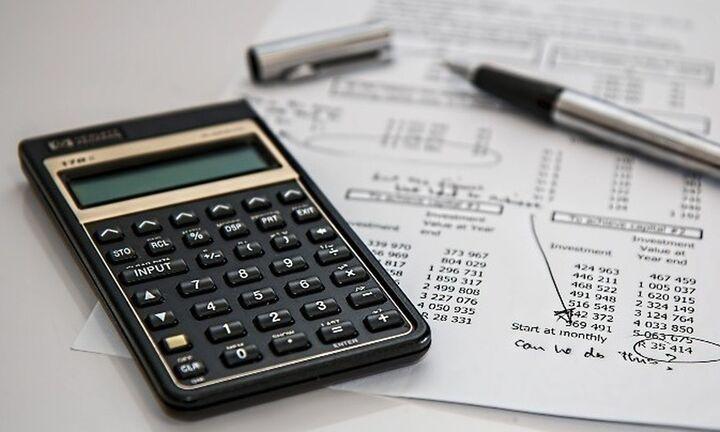Το νέο έντυπο Ε1 της φορολογικής δήλωσης - Οι νέοι κωδικοί