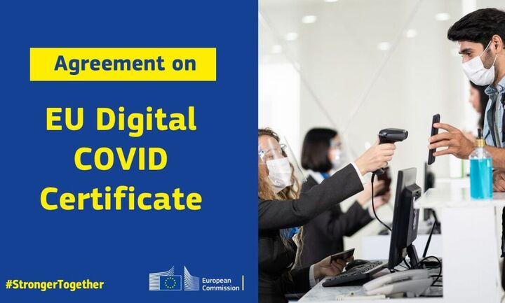 Αύριο η επίσημη παρουσίαση του ψηφιακού πράσινου πιστοποιητικού